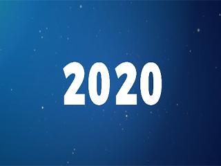 Bonne année 2020 avec L'Enseignement Catholique de Lorraine.